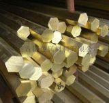 江西H25MM六角黃銅棒廠家,南昌H57方棒六角黃銅棒價格
