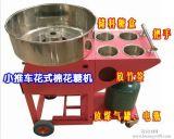 32孔紅豆餅機 車輪餅機 燃氣紅豆餅機