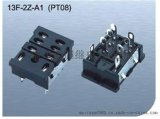 美超13F-2Z-A1(PT08)繼電器插座底座