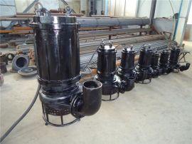 搅拌泥浆泵/耐磨渣浆泵 潜水抽沙泵