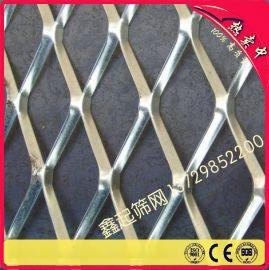 供应钢板网 菱形网钢网板网 钢板网铁网铝板网金属网