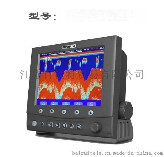 DS-2008N 10寸彩色液晶屏 测深仪