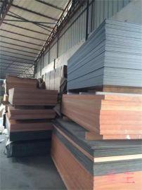 进口国产电木电工板棒片