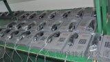 中国银行24小时免费自助95566客服咨询电话机
