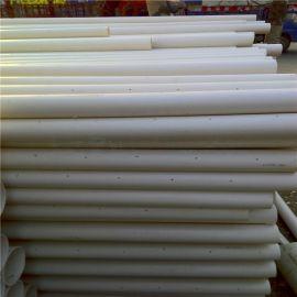 打孔PVC管 pvc渗水管 打孔透水管