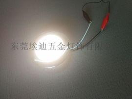 69242-CH-3K 4.5英寸天花灯 房车内饰照明灯 游艇LED节能低压灯