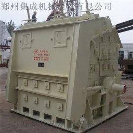 郑州破碎机厂家直销反击破 PF-1315反击式破碎机