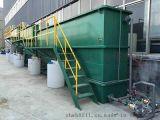 喷漆循环废水处理设备 2016全新升级