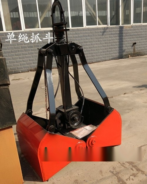 建築工程XZ5帶齒單繩機械抓鬥 重型 抓取0.5立方垃圾爐渣抓具