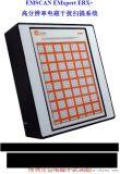 EMSCAN EMxpert ERX+ 高分辨率电磁干扰扫描系统150 kHz-8GHz