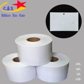 空白服装吊牌定做 直角 孔型 铜版纸标签不干胶 任意尺寸 打印