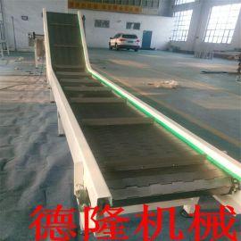 链板流水线 皮带输送传送带 不锈钢网带爬坡机 转弯输送机90度180度