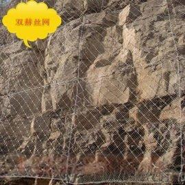 雙赫供應山西山體專用主動邊坡防護網