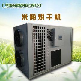 自动化米粉烘干机免费设计厂家 高质量米粉烘干机强大功能