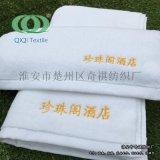 毛巾廠家直銷 定制訂做酒店賓館桑拿會所酒店毛巾浴巾