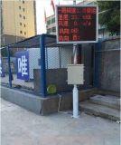 潍坊扬尘在线监测仪系统实时全天候监测环境生产厂家供应价格