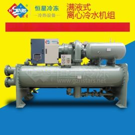 满液式离心冷水机组 节能高效 COP高达6.3冷水机组