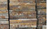 黄色文化石厂家, 黄色文化石价格, 黄色文化石产地