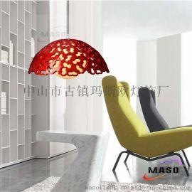 现代餐厅吊灯玛斯欧花生镂空树脂灯罩可调节钢绳环保认证E27陶瓷灯头MS-P1017