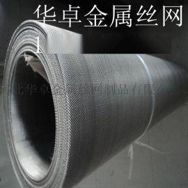 专业销售 40目0.30mm斜纹不锈钢网加厚耐摩擦网 321耐腐蚀过滤网