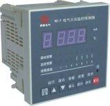 威森电气XWS-D 电气火灾监控探测器     王文娟18691808189