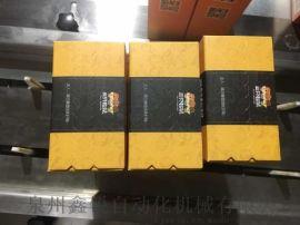 福建热熔胶封盒机价格