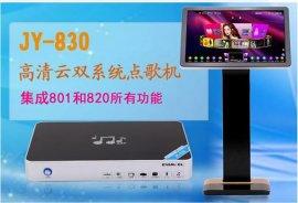 JY-830双系统版家庭卡拉ok主机