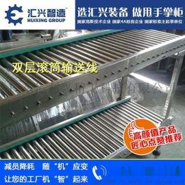 物流双层生产滚筒式生产输送线 自动化组装滚筒输送线 流水线滚筒输送机