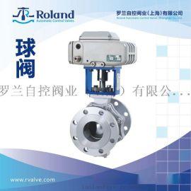 电动V型调节球阀 电动调节球阀 V型电动调节球阀 硬密封球阀