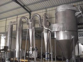 PVB树脂干燥设备专用旋转闪蒸干燥机