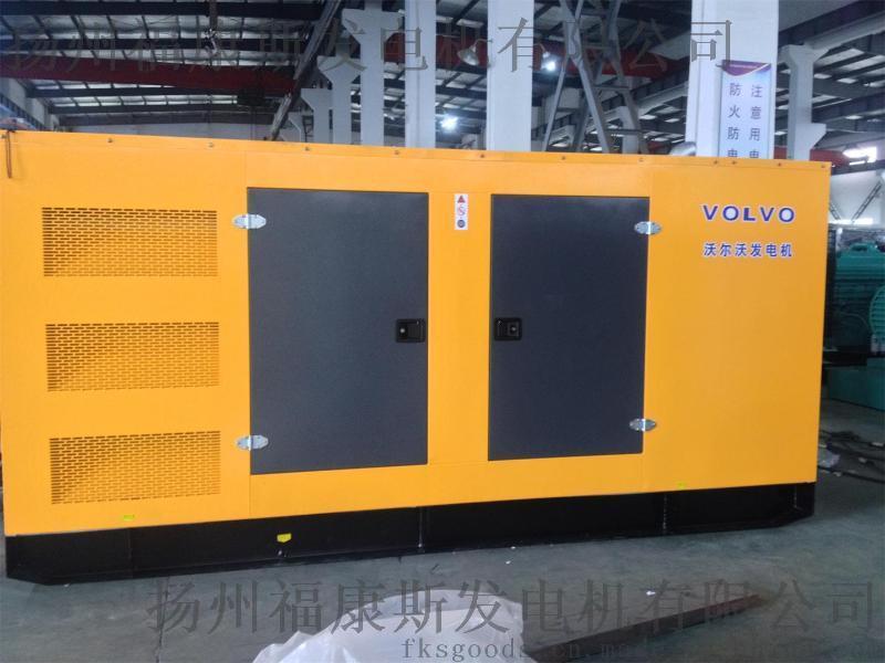 300千瓦沃爾沃發電機價格