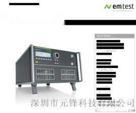 连续波模拟器/用于大电流注入测试 EMtest CWS 500N2.2(9 kHz-1GHz)
