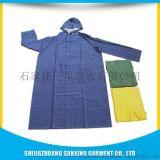 三星工厂生产PVC/polyester雨衣大褂