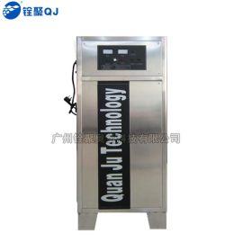 铨聚供应100G空气源臭氧发生器 适用于食品加工车间等场所的空间杀菌
