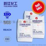 厂家直销锐钛型钛白粉B101 (PVC 专用型)免费拿样代理加盟