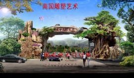 农业生态园大门楼农家乐观光园入口景观度假村采摘园