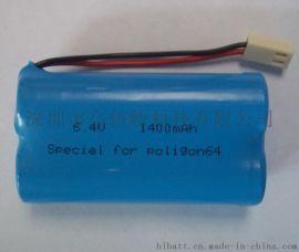 石油堪探仪器磷酸铁锂电池18650 6.4V 1400mAh 8.96Wh带保护板