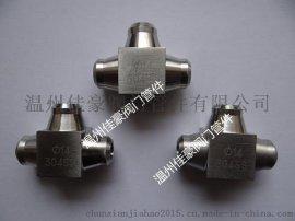 20#碳钢304不锈钢方形方体对焊接式三通中间接头
