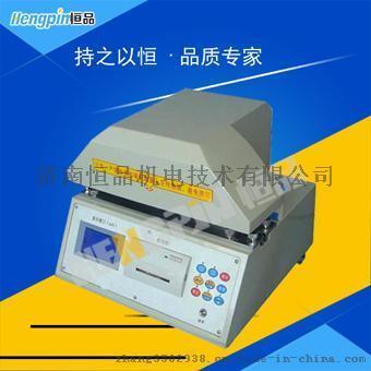 恒品纸张柔软度测定仪