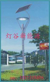 内蒙古庭院灯价格,内蒙古庭院灯报价,内蒙古庭院灯灯杆生产厂家,内蒙古太阳能庭院灯