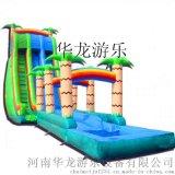 夏季刺激水上滑梯 充气水滑梯 趣味水上竞技设备厂家