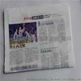 深圳石能特种防水纸 适合记事本 手袋 墙纸 标签