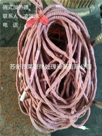 SCD繩式加熱器,熱處理繩子加熱繩