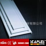 工厂直销史泰博金属条板天花板,U型方通,C条板,B条板, F条板
