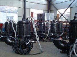 不堵塞潜水泥沙泵 污泥泵 清淤泵