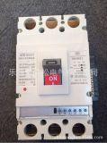 漏電斷路器CSM1E電子式斷路器CSM1E-630M/3P 630A塑殼斷路器