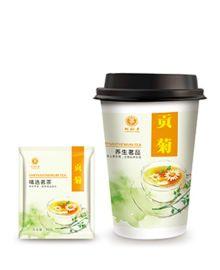 **定制包装设计公司 专业茶叶高包装盒礼盒原创 丰恩设计