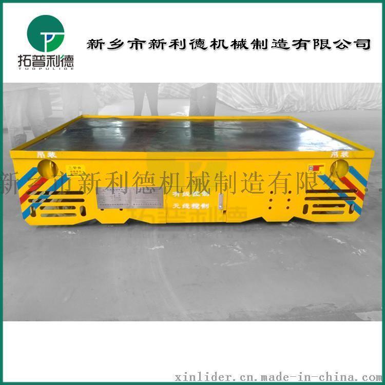 转运混凝土/运输地铁维修集装箱/胶轮电动平车