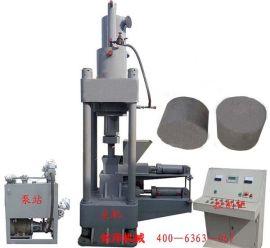 江阴小型铝屑压块机设备L全自动效率高
