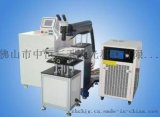 珠海激光焊接机